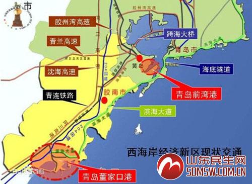 国务院批复设青岛西海岸新区